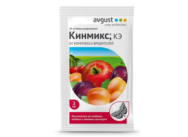 Кинмикс ампула в пакете 2 мл от комплекса вредителей