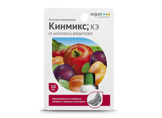 Кинмикс флакон 10 мл