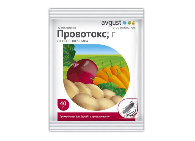 Провотокс пакет 40 гр