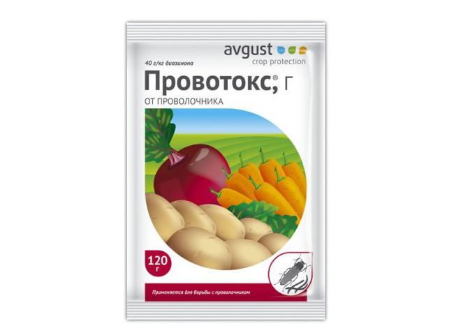 Провотокс пакет 120 гр