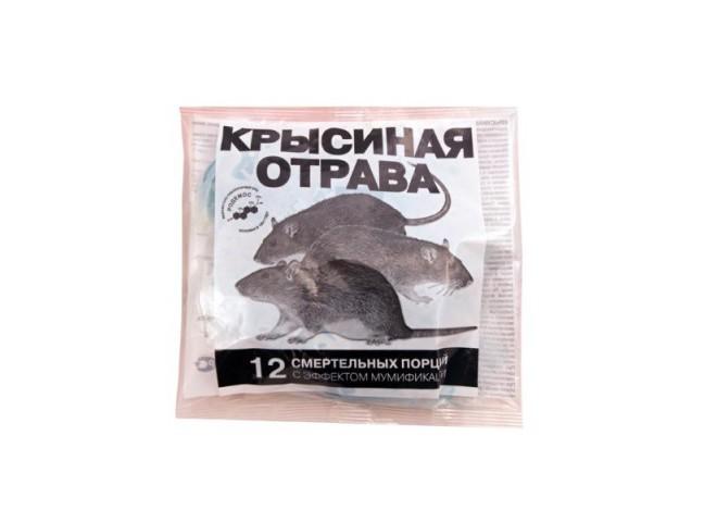 КРЫСИНАЯ ОТРАВА тесто-сырные брикеты 150 г