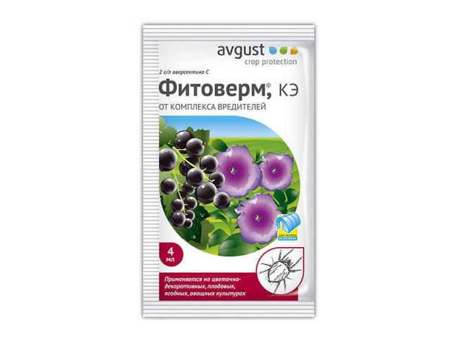 Фитоверм ампула в пакете 4 мл от насекомых