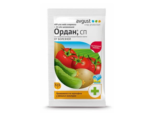 Ордан пакет из водорастворимой пленки 12.5 гр