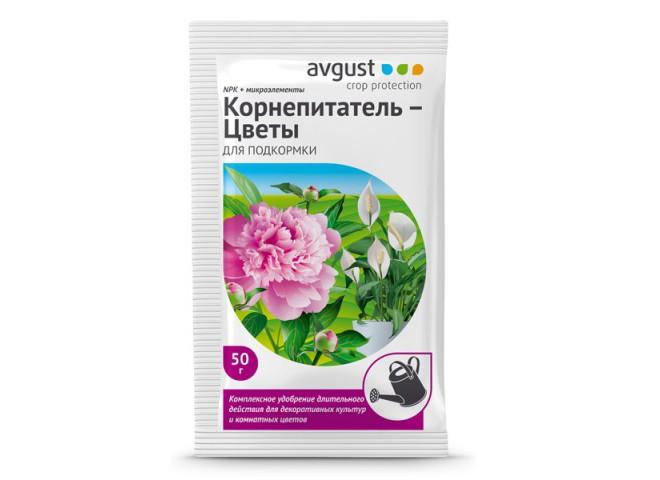 Корнепитатель-Цветы 5 пакетов по 10 гр