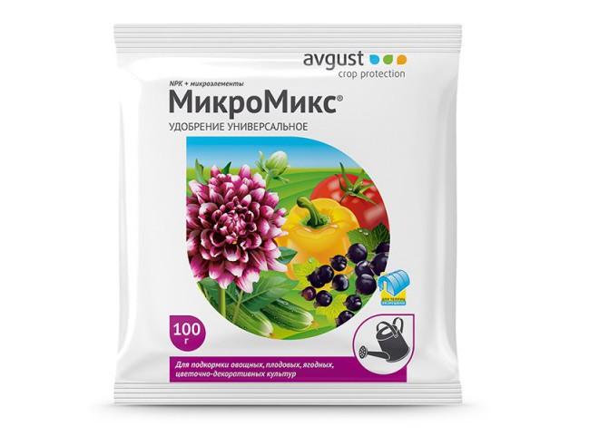 Микромикс Универсал пакет 100 гр