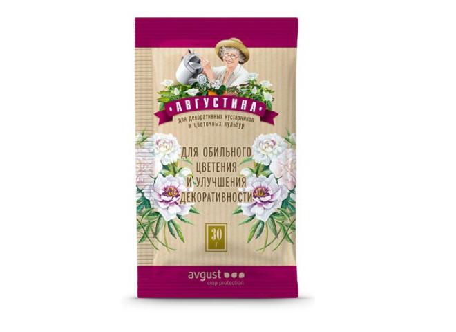 Августина для обильного цветения и пакет 30 гр в коробочке