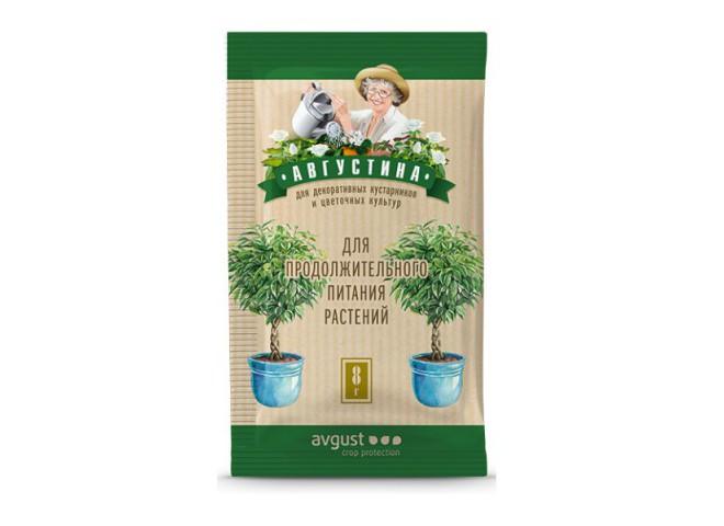 Августина для пролонгированного питания растений 4 г