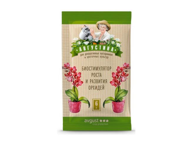 Августина для развития орхидей таблетки 2 шт по 3 гр в пакете