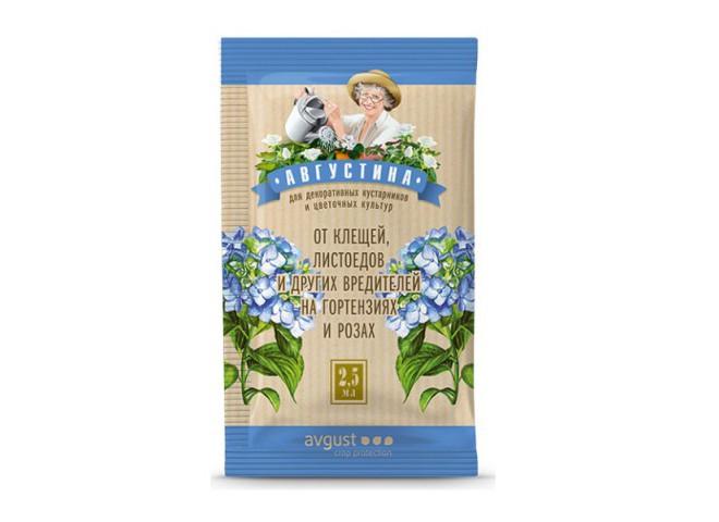 Августина от вредителей на гортензиях и розах пакет 2.5 мл