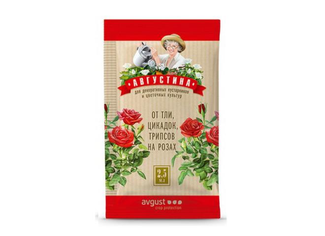 Августина от тли , цикадок и трипсов  и розах пакет 2.5 мл