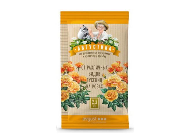 Августина от различных гусениц на розах пакет 2.5 мл