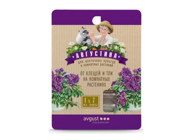 Августина от клещей, тли на комнатных растениях 7х1 мл