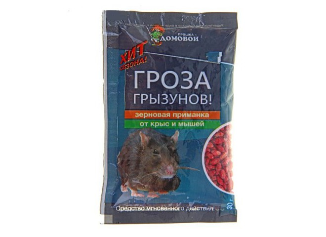 ДОМОВОЙ Гроза зерно от грызунов 30 г