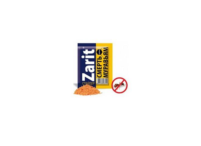 Зарит Спайдер гранулы от муравьев 200 гр