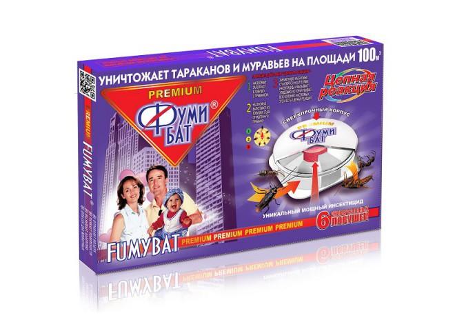 ФУМИБАТ контейнеры от тараканов 6 шт