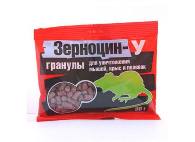 ЗЕРНОЦИН-У приманка гранулы 50 г