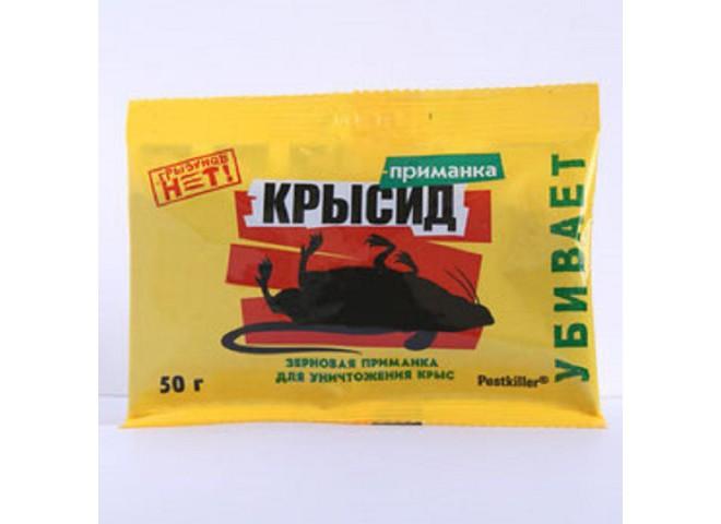 КРЫСИД приманка зерно 50 г