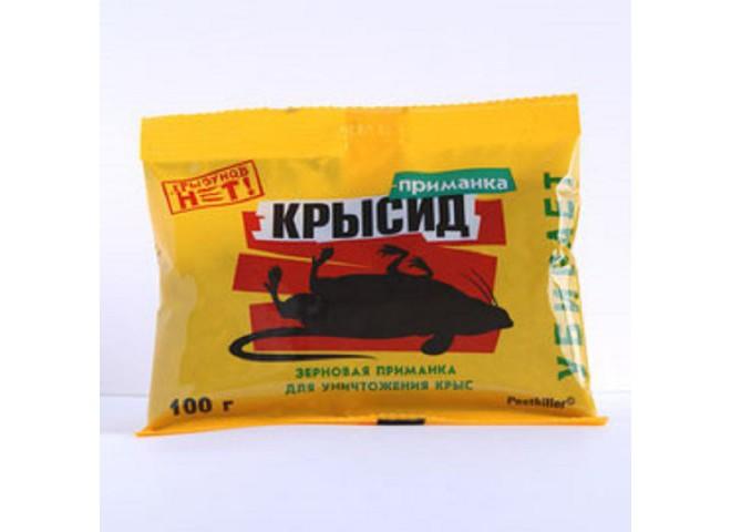 КРЫСИД приманка зерно 200 г