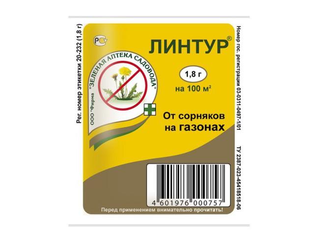 Линтур пакет 1.8 гр