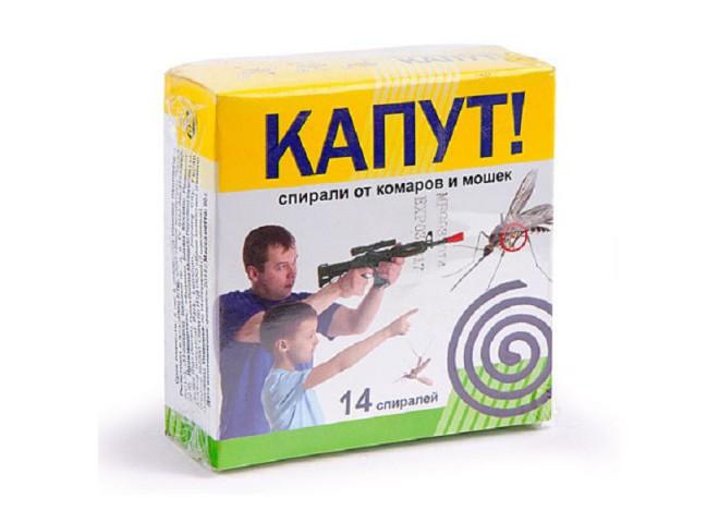 КАПУТ мини-спирали от комаров 14 шт