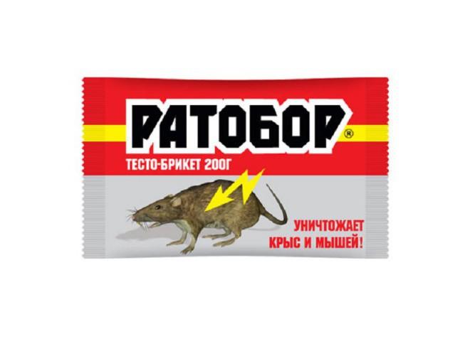 РАТОБОР тесто брикет 200 г пакет с замком