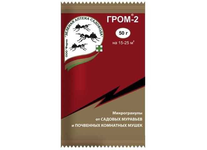 Гром-2 (микрогранулы) пакет 50 гр