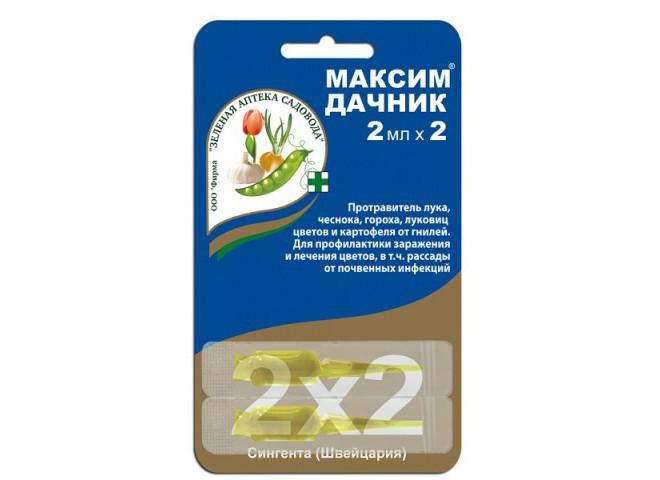 Максим-Дачник 2x2 мл пластик
