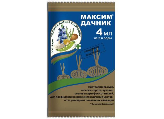 Максим-Дачник ампула в пакете 4 мл