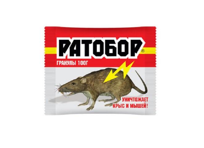 РАТОБОР гранулы от крыс и мышей 100 г