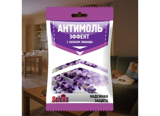 ЭФФЕКТ АНТИМОЛЬ 18 г