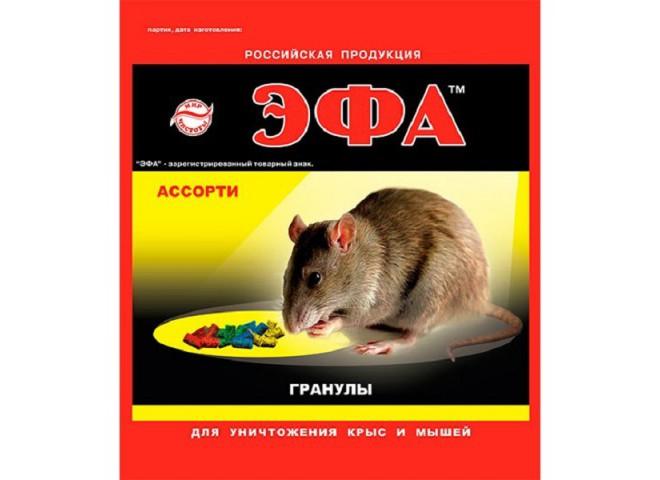 ЭФА Гранулы Ассорти 125 г