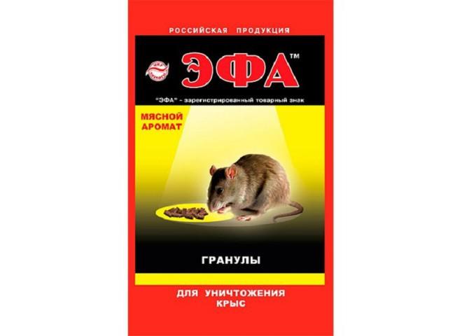 ЭФА Гранулы с ароматом мяса 50 г