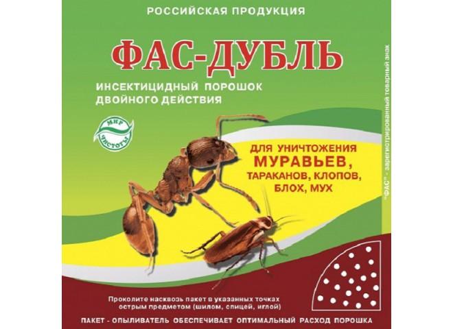ФАС ДУБЛЬ порошок 125 г