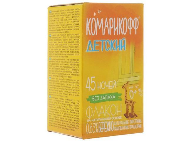 КОМАРИКОФФ ДЕТСКИЙ жидкость 30 мл