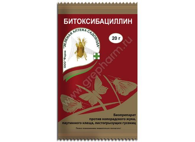 Битоксибацилин пакет 20 гр