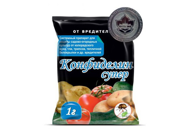 Кондифелин Супер пакет 1 гр