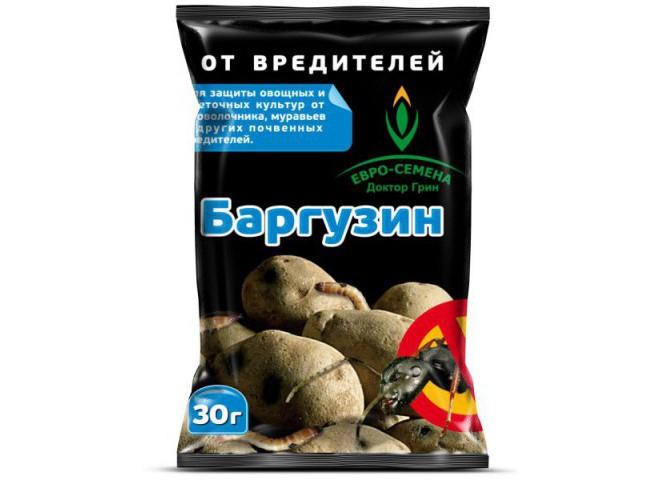 Баргузин пакет 30 гр