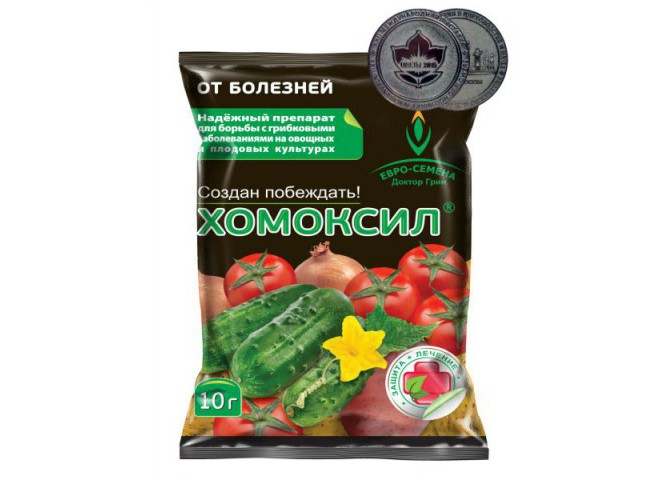 Хомоксил пакет 10 гр