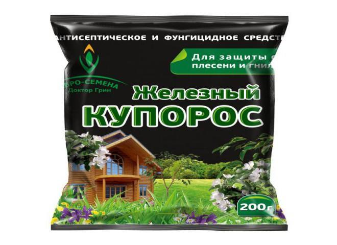 Железный купорос пакет 200 гр