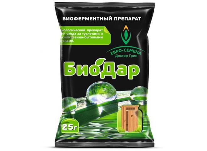 Биодар пакет 25 гр