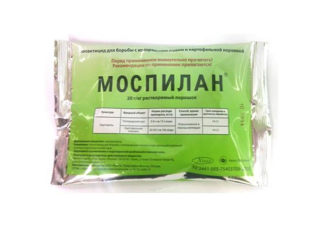 МОСПИЛАН пакет 100 г