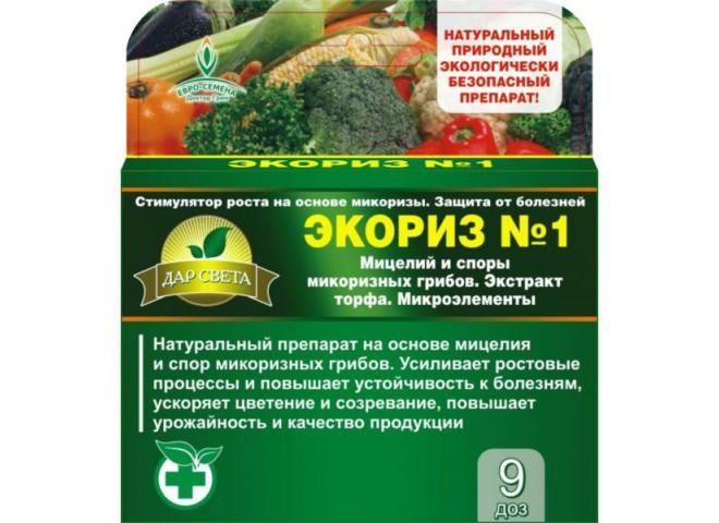 Экориз № 1 для овощных культур мицелий микоризных грибов 9 доз