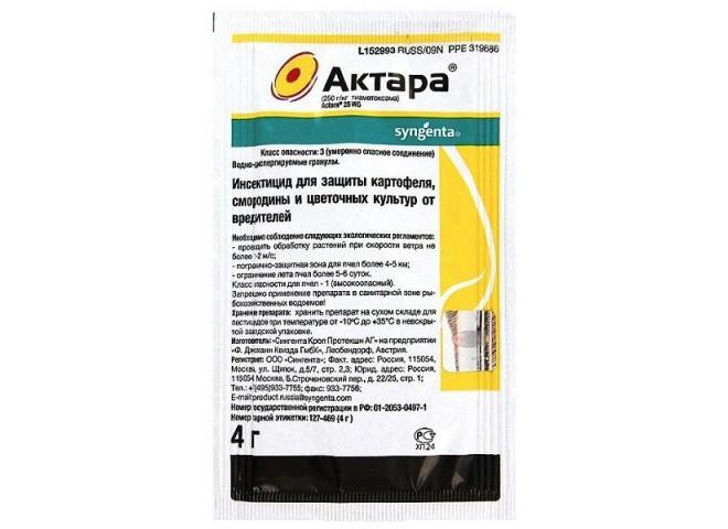 АКТАРА пакет 4 г