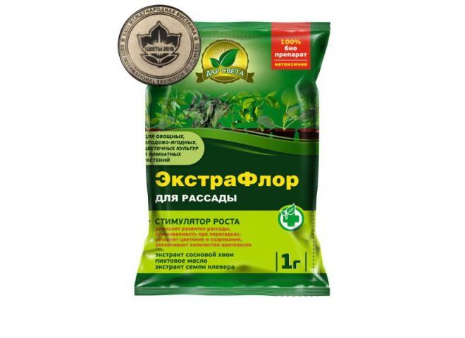 ЭкстраФлор для рассады пакет 1 гр