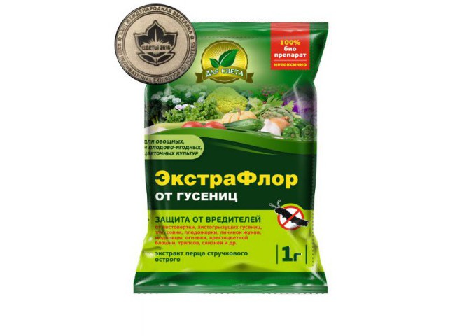 ЭкстраФлор от гусениц пакет 1 гр