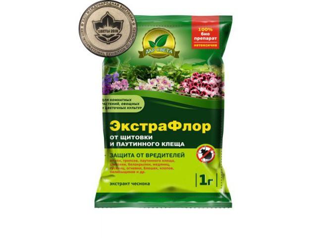 ЭкстраФлор от щитовки и паутинного клеща пакет 1 гр