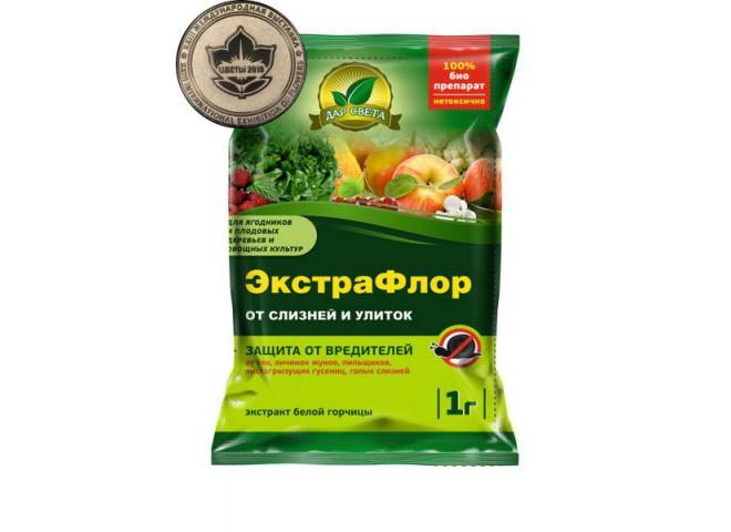 ЭкстраФлор от слизней и улиток 1 гр