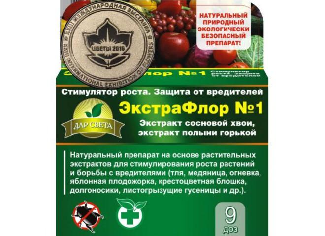 ЭкстраФлор № 1  упаковка 9 доз