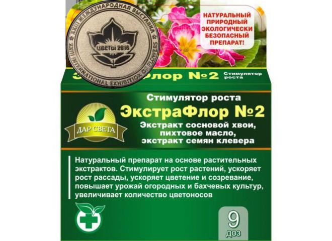 ЭкстраФлор № 2 упаковка 9 доз