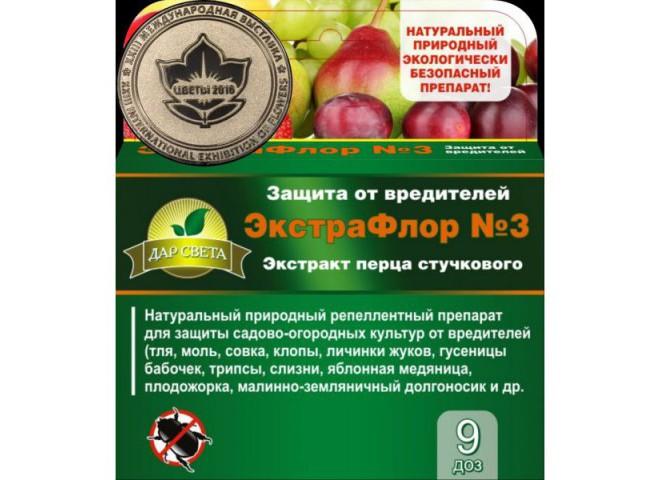 ЭкстраФлор № 3 Экстракт перца стручкового упаковка 9 доз